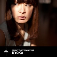 Secret Thirteen Mix 112 - Kyoka - Small